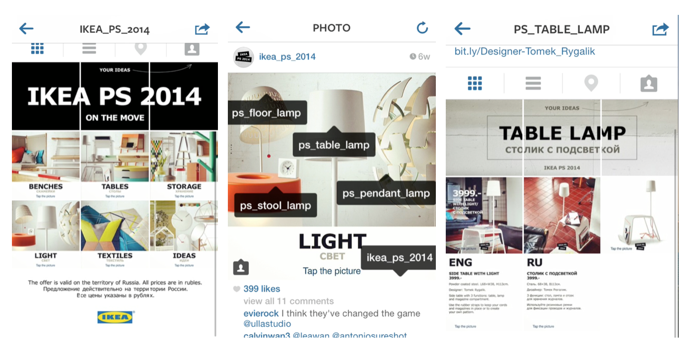 Ikea puts a 'website' on instagram.